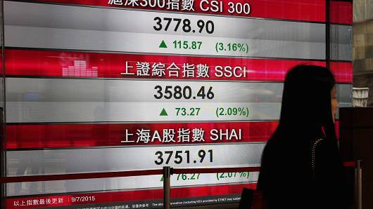 2 Chinese Bank Stocks You Never Heard Of